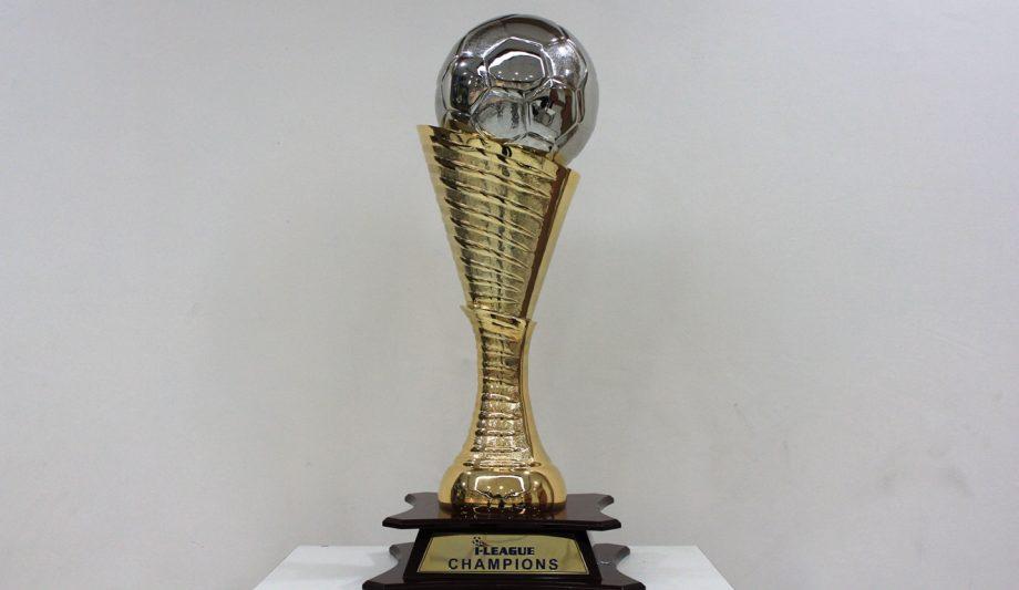 I League trophy