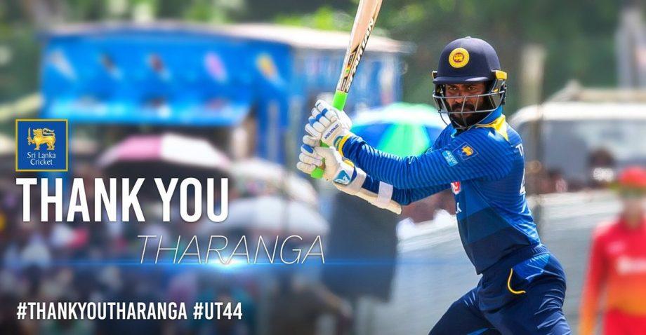 Sri Lankan veteran batsman, Upul Tharanga