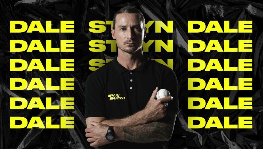 professional cricketer Dale Willem Steyn