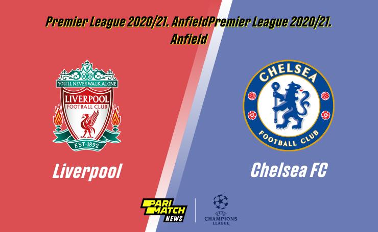 Liverpool - Chelsea 1
