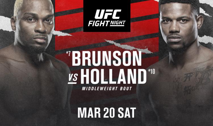 brunson holland analysis